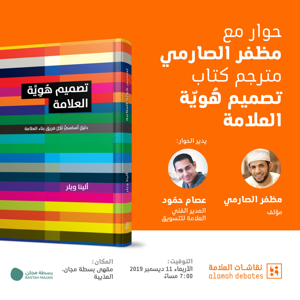 كتاب how not to die مترجم pdf